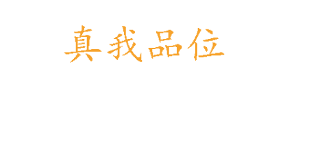 快意管理顾问(武汉)有限公司